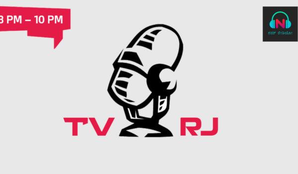 TV RJ