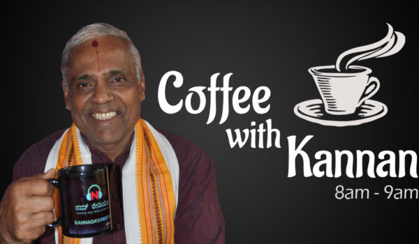 Coffee with Kannan