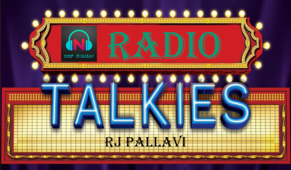 Radio Talkies